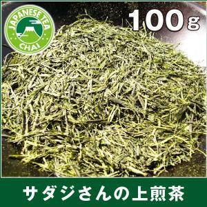 日本茶専門店の煎茶「サダジさんの上煎茶」(100g)|e-chai