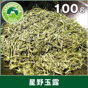 日本茶専門店の玉露「星野玉露」(100g)|e-chai