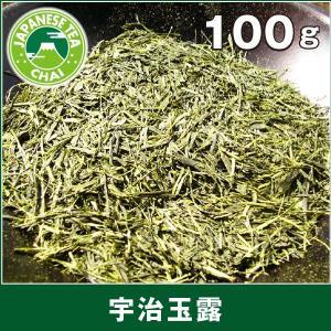 日本茶専門店の玉露「宇治玉露」(100g)|e-chai