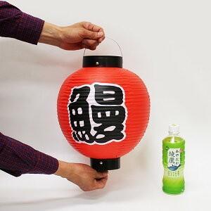 土用の丑装飾 うなぎ 尺丸ちょうちん / 鰻 ウナギ 丑の日 装飾 飾り 提灯 e-chochin-happi