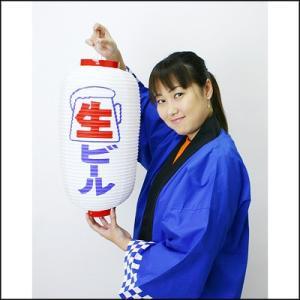 生ビール ビニールちょうちん / 提灯・お祭り・縁日・装飾 e-chochin-happi