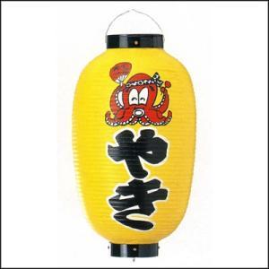 ちょうちん 蛸の絵 黄 / 提灯・お祭り・縁日・装飾 e-chochin-happi