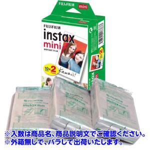 フジフィルム チェキ用フィルム instax ...の関連商品8
