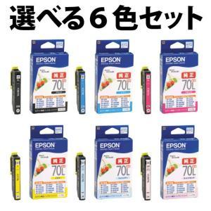 〔選べる6色セット〕 エプソン 純正インクカート...の商品画像