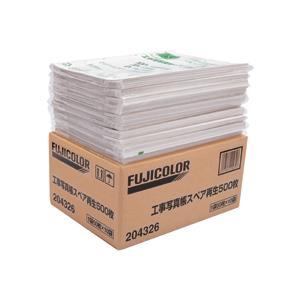 フジ 工事用写真帳L再生 スペア台紙 50枚入り 10冊セット(500枚) 204326 e-choix