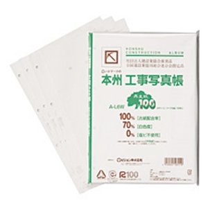 本州工事写真帳 A-L6W 再生紙100 スペア台紙 工事用アルバム e-choix