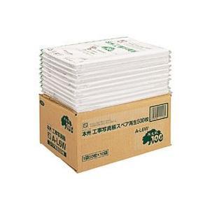 本州工事写真帳A4 AL6W 再生紙100スペア台紙 500枚 2・4穴兼用工事用アルバム e-choix
