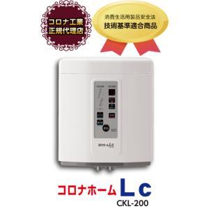 コロナホームLc CKL-200 (24時間風呂)|e-choix