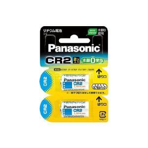 Panasonic/パナソニック カメラ用リチウム電池 CR-2W/2P  2個パック e-choix