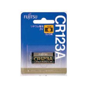 富士通 FDK  リチウム電池 3V CR123A 1個パック e-choix