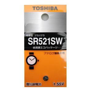 東芝 ボタン形酸化銀電池 SR521SW e-choix