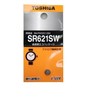 東芝 ボタン形酸化銀電池 SR621SW EC e-choix