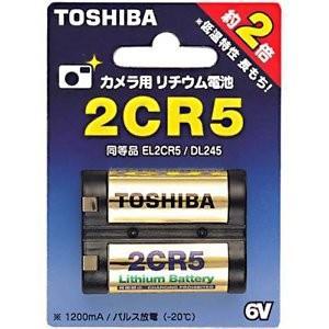 東芝 2CR5G カメラ用リチウム電池 単品 e-choix