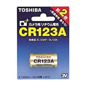 東芝 CR123AG カメラ・デジカメ用リチウム電池 e-choix