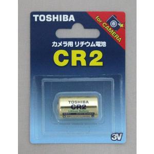東芝 CR2(CR2G) カメラ・デジカメ用リチウム電池 e-choix