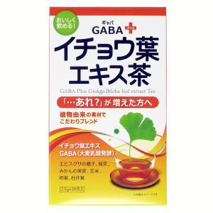 GABA+イチョウ葉エキス茶 2.5g×20包入の商品画像|ナビ