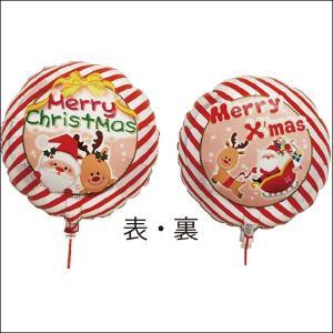 クリスマス装飾丸風船 30日間浮くアイブレックス「サンタ&トナカイ」 5枚【バルーン・ディスプレイ・飾り】|e-christmas