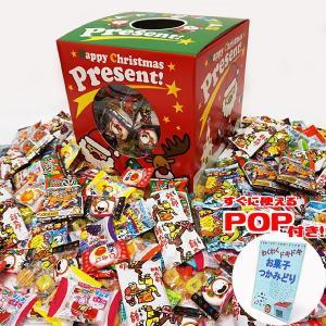 クリスマスBOX 色々駄菓子・飴つかみどり(500個) e-christmas