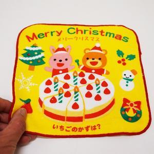 【在庫限り!特価品】クリスマスタオルハンカチ いちごの数 10枚 e-christmas 03