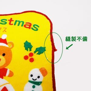 【在庫限り!特価品】クリスマスタオルハンカチ いちごの数 10枚 e-christmas 04