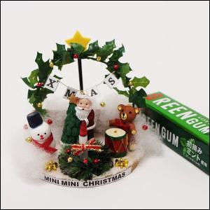 クリスマス手作り「ハウス工作キット」 直径7cmミニクリスマスキット サンタとツリー / 動画有|e-christmas