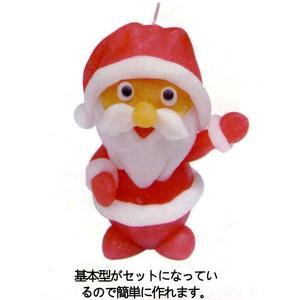 クリスマス手作り工作キット やさしいキャンドル作り サンタ|e-christmas