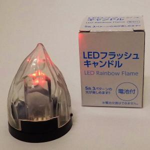 工作用ランプ LEDフラッシュチェンジングライト|e-christmas