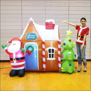 クリスマスエアブロー装飾 サンタハウス&ツリー H180cm×W240cm|e-christmas