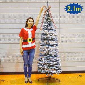 クリスマス装飾 クリスマスLEDフォール スノーツリー 210cm / ディスプレイ 飾り|e-christmas