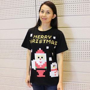 クリスマスコスチューム メリークリスマスビット サンタTシャツ e-christmas