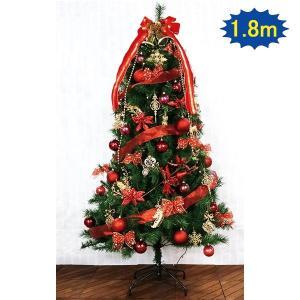 クリスマス装飾 クリスマスツリー  カナディアンREDシリーズ 180cm|e-christmas