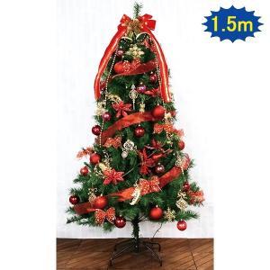 クリスマス装飾 クリスマスツリー  カナディアンREDシリーズ 150cm|e-christmas