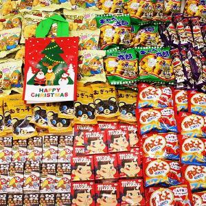 お子様用クリスマスお菓子色々200個セット、XMASギフトツリーバック50枚付 e-christmas