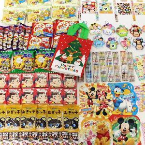 お菓子色々200個とディズニー文具色々200個のクリスマスギフト400個セット、XMASツリーバッグ100枚付 e-christmas
