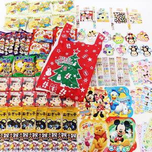 お菓子色々200個とディズニー文具色々200個のクリスマスギフト400個セット、XMASポリ袋100枚付  e-christmas