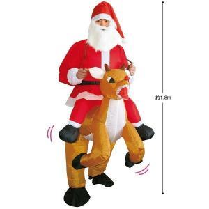 クリスマスコスチューム エアブローサンタトナカイ e-christmas