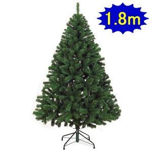H180cmクリスマスツリー パインツリー W120cm/ 装飾 デコレーション 柊 ホーリー [大...