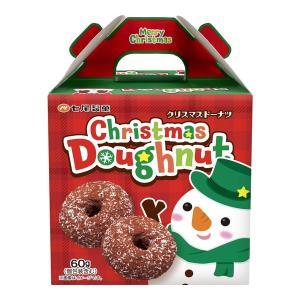 X'masドーナツパック(24ヶ)【クリスマス・プレゼント・景品】|e-christmas