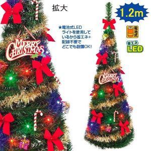 クリスマス装飾 簡単組立イージーメイククリスマスツリー 120cm(オーナメント付)|e-christmas