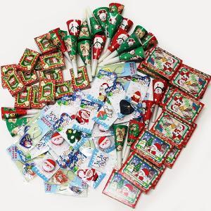 クリスマスおもちゃボックス 100個セット|e-christmas