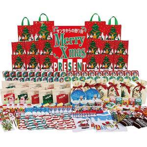 クリスマスお楽しみ福袋抽選会景品セット(50名様用)|e-christmas