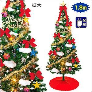 クリスマスツリーセット 簡単組立シャイニースター 180cm(オーナメント付) / 装飾 ディスプレイ 飾り|e-christmas