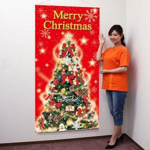 クリスマス装飾 タペストリー ドリームクリスマス 防炎加工|e-christmas