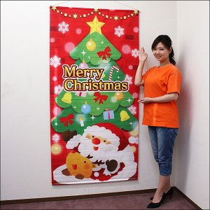 クリスマス装飾 タペストリー ファンタジークリスマス 防炎加工|e-christmas