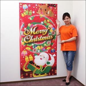 クリスマス装飾 タペストリー プレゼントサンタ 防炎加工|e-christmas