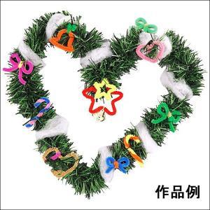 クリスマス手作り工作キット クリスマスリース作り 直径約20cm 10個|e-christmas