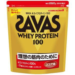 ザバス ホエイプロテイン 100 ココア味 120食分 プロテイン ホエイ