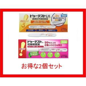 【第1類医薬品】市販薬 ドゥーテストLHaは、LH(黄体形成ホルモン)の変化をとらえ、最も妊娠しやす...