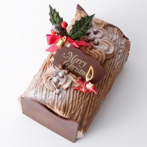 クリスマスケーキ 2019 ブッシュドノエル チョコレートケーキ 生チョコノエル長さ約15cm 予約の画像