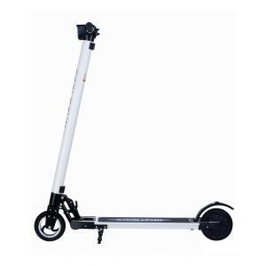 Cool&Fun HB2 電動 キックボード 電動 スケーター スクーターボード 電動二輪車  送料無料